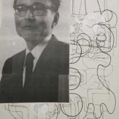 Akihiko Amano, 'Study of Naoki Komuro', 2008
