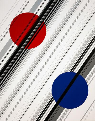 Cui Xiuwen, 'IU No. 11', 2014