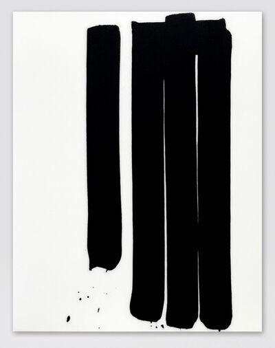 Lee Bae, 'Untitled', 2018