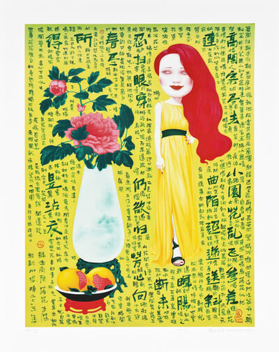 Feng Zhengjie 俸正杰, 'The Painting of Modern Beauty No.03', 2013