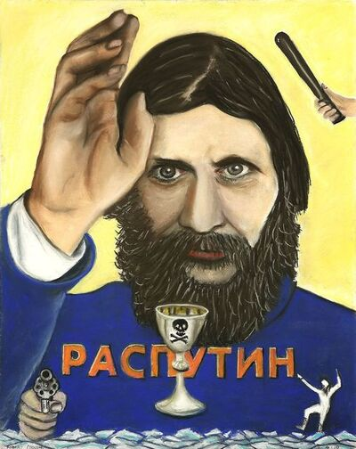 Robert Preston, 'Rasputin', 2009-2011