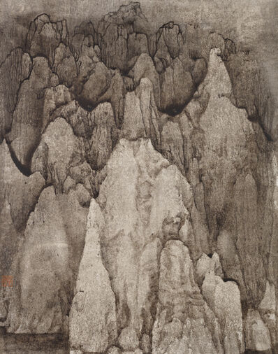 Wang Mansheng 王满晟, 'Mind Landscape Series No. 9  胸中丘壑系列9號', 2016