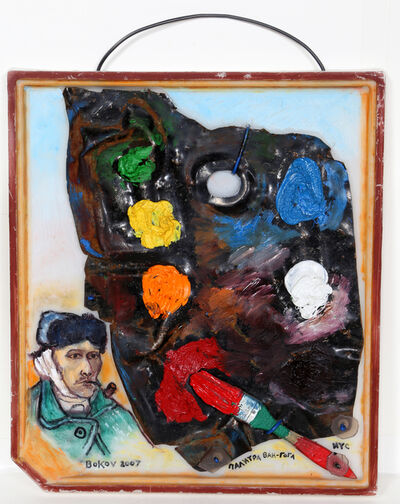 Konstantin Bokov, 'Portrait of Van Gogh with Painters Palette', 2007