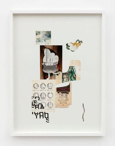 Ivan Argote, 'Personal Archives', 2019