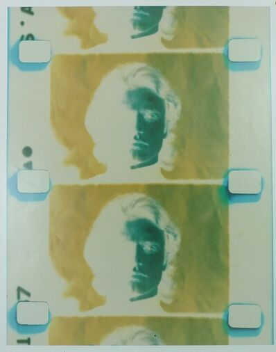 Andy Warhol, 'Screen Test (Gerard Malanga)', 1965