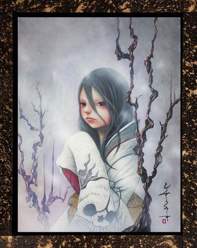 Yosuke Ueno, 'Yu-gen', 2018