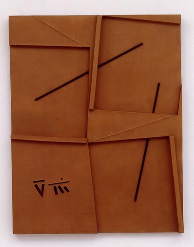 Yoshishige Saito, 'Bronze I', 1994