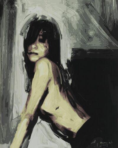 Guo Wei, 'The Mountain Spirit II', 2013