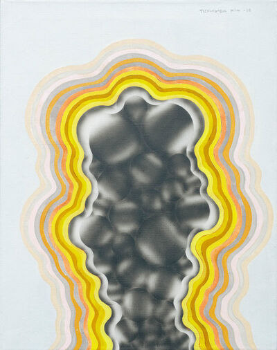 Kim Tschang-yeul, 'Composition', 1969