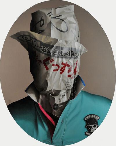 Luis Selem, 'Retrato No.20', 2019