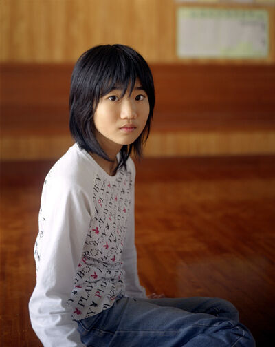 Cuny Janssen, 'Amami Island, Japan 2007', 2007
