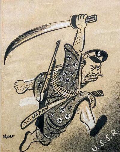 William Gropper, 'Hirochito (Political Cartoon)', ca. 1945