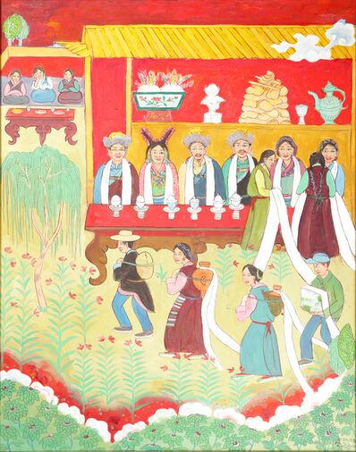 Tsering Drolma 次仁卓玛, 'Birth, Ageing, Illness, and Death 1 · Wedding《生老病死系列1 -- 婚礼》', 2020