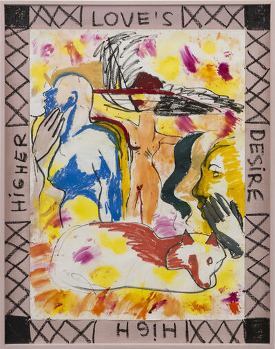 Pia Camil, 'Loves desire, high and higher', 2020