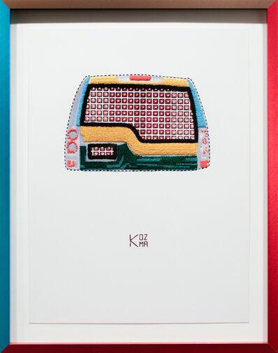 Kelly Kozma, 'The Way Way Back', 2016