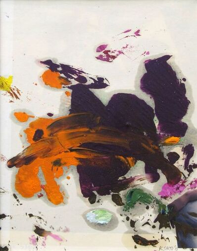 Kikuo Saito, 'Untitled #271', 2015