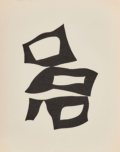 Hans Arp, 'Dreams and Projects', 1952