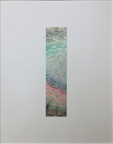Duncan McDaniel, 'Color Study 5', 2018