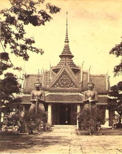 Francis Chit, 'Temple of Wat Arun in Siam (now Thailand)', ca. 1865