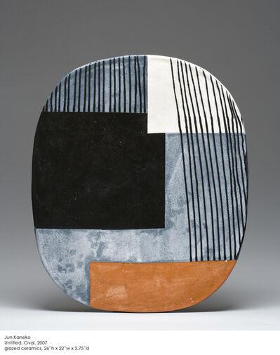 Jun Kaneko, 'Untitled', 2007