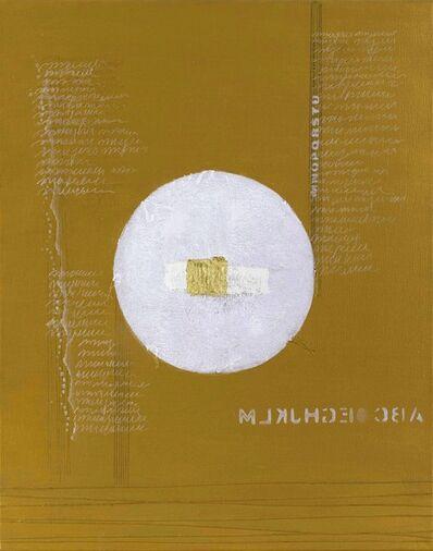 Consuelo Manrique, 'Song No. 4', 2020