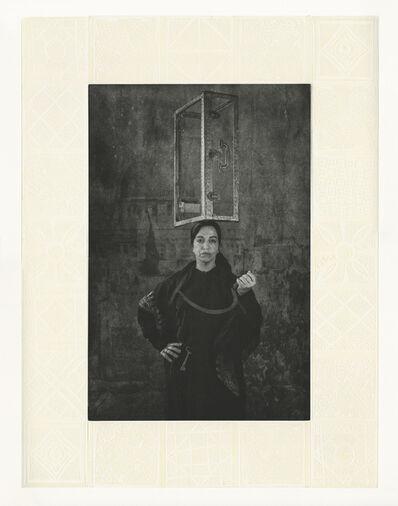 Sama Alshaibi, 'Eternal Love Song', 2019