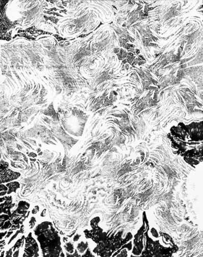 Senghor Reid, 'Symbiopsychotaxiplasm 1', 2018