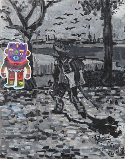 Sheng Tianhong, 'van Gogh on Road', 2015