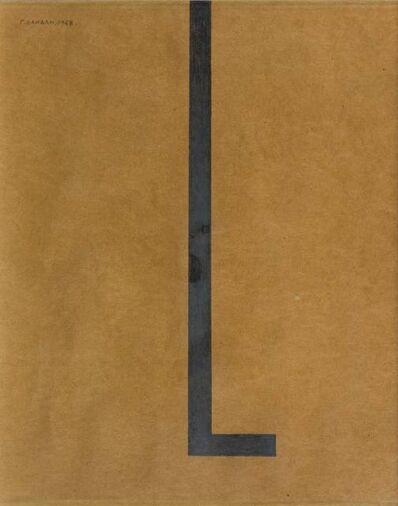 Radomir Damnjonoviæ-Damnjan, 'Drawing', 1968