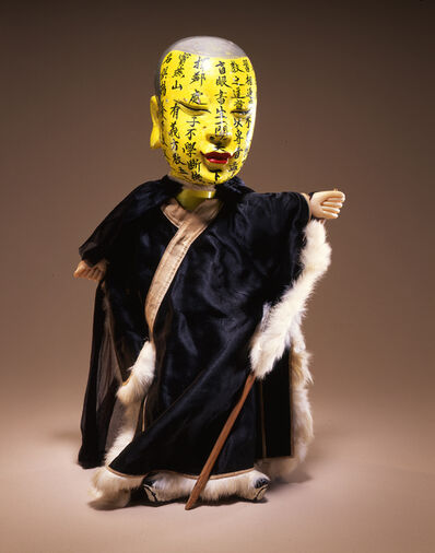 'Hand puppet, the Blind Scholar', Early to mid-20th century