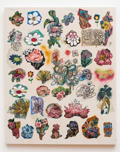 Ken Gun Min, '1960's Flower Sample', 2019