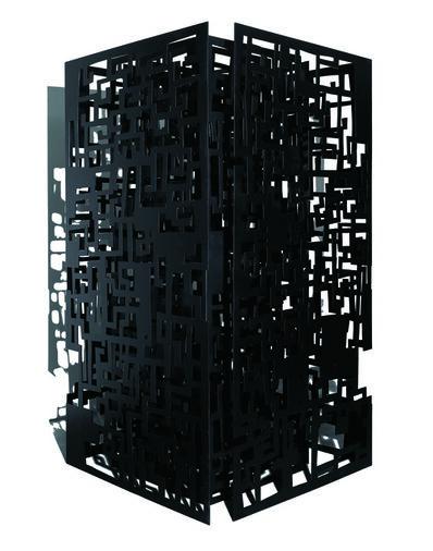 Wang Huaiqing, 'The Maze', 2013