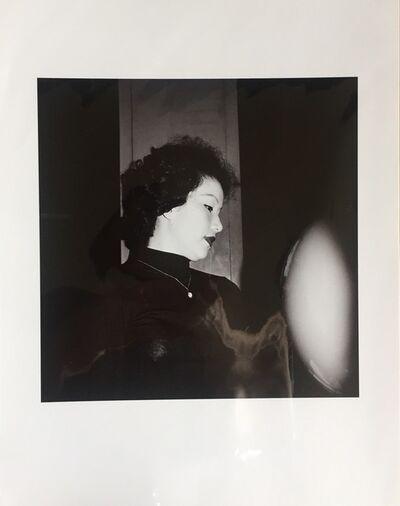 "Issei Suda, '<物草拾遺>より from  ""Monogusa Syui""', 1976"