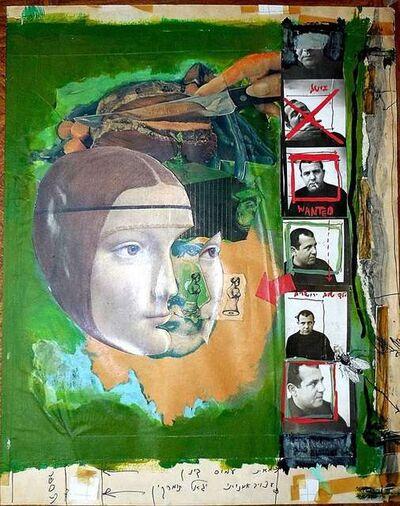 Igael Tumarkin, 'Mixed Media Painting, Photo Collage', 1960-1969