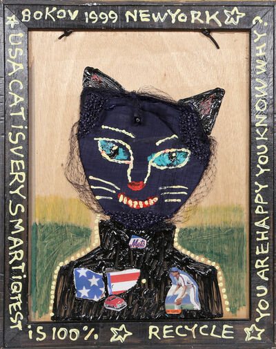 Konstantin Bokov, 'Cat is Very Smart', 1999