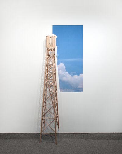 Frank Poor, 'Water Tower - Oxford, AL', 2017