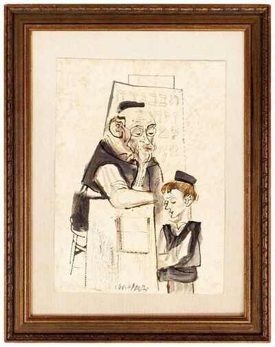 William Gropper, 'Judaica Painting Bar Mitzvah Boy, Cheder Lessons', Mid-20th Century
