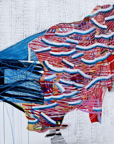 Alyse Rosner, 'Trick', 2014