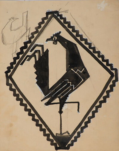 William Hunt Diederich, 'Twenty-seven animal design drawings, including panthers, birds, cats, dogs, horses, and more'