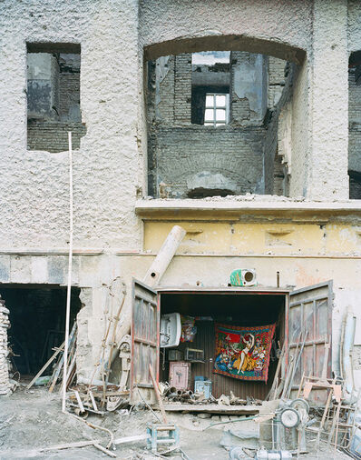 Lukas Einsele, 'Shop in Kabul', 2002