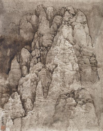 Wang Mansheng 王满晟, 'Mind Landscape Series No. 8  胸中丘壑系列8號', 2016