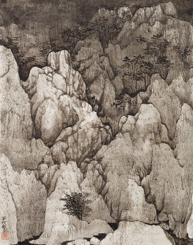 Wang Mansheng 王满晟, 'Mind Landscape Series No. 4  胸中丘壑系列4號', 2016