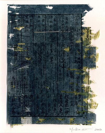 Yuko Kimura, 'Indigo No. 6', 2010