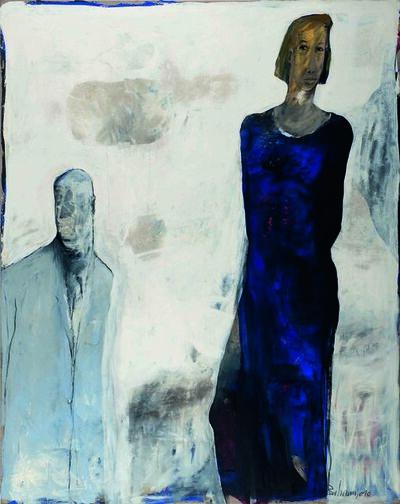 Bahram Hajou, 'Untitled', 2010
