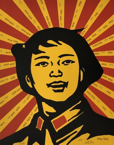 Wang Guangyi 王广义, 'Face of the Believer', 2003