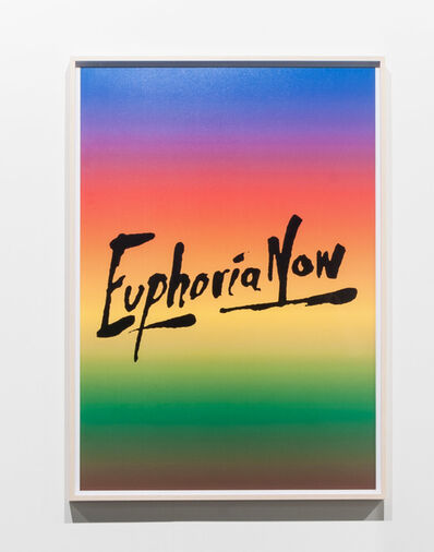SUPERFLEX, 'Euphoria Now ', 2015