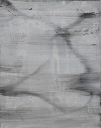 Peng Xia, 'Alpha', 2017