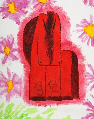 Jomson Kim, 'The red horse', 2006