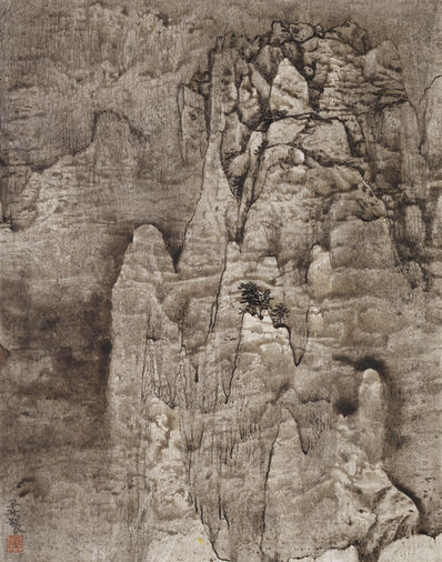 Wang Mansheng 王满晟, 'Mind Landscape Series No. 5  胸中丘壑系列5號', 2016