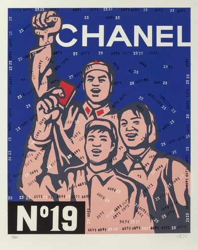 Wang Guangyi 王广义, 'Chanel, from the Great Criticism series', 2006